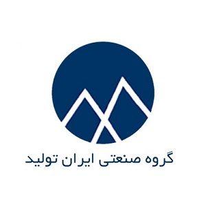 پمپ ایران تولید