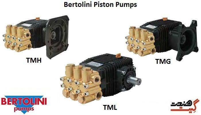 پمپ پیستونی برتولینی مدل TM