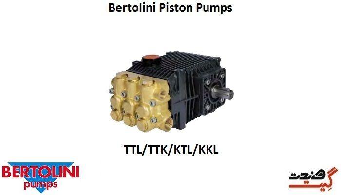 پمپ پیستونی برتولینی سری TTL - TTK - KTL - KKL