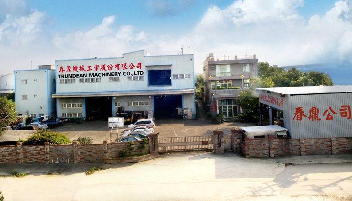 شرکت تراندین تایوان